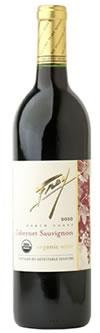 Frey Organic Cabernet Sauvignon 2010 Sulphite free natural wine
