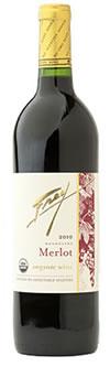 Frey Organic Merlot 2013 Sulphite free natural wine